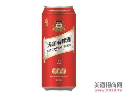 玛咖翁啤酒500ML罐装