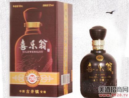 喜乐翁二十六年原浆酒