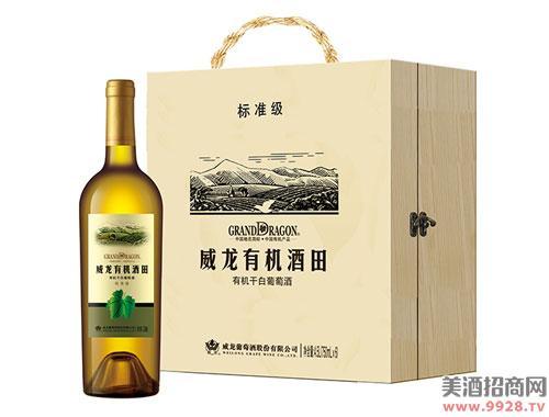 威龙酒田标准干白葡萄酒