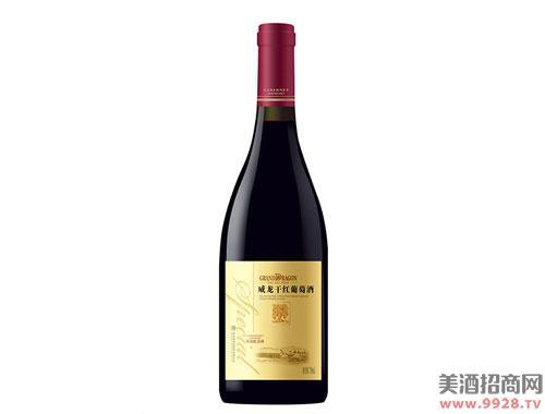威龙特制蛇龙珠干红葡萄酒
