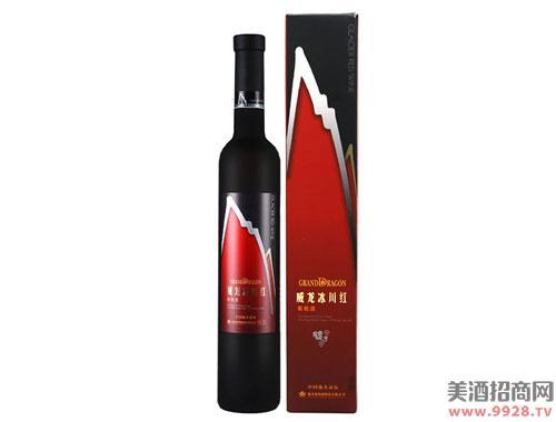 威龙冰川红葡萄酒