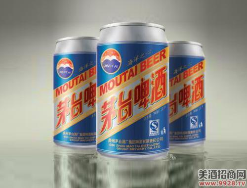 茅台啤酒海洋之心