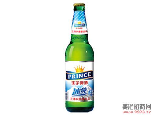 王子啤酒冰纯