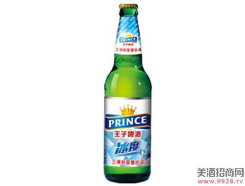 王子啤酒冰度