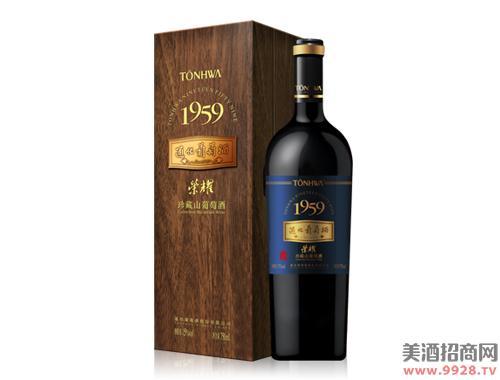 荣耀59珍藏山葡萄酒