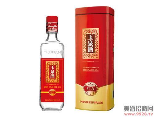 玉泉红方瓶