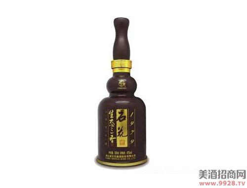 石花生态三香1979酒