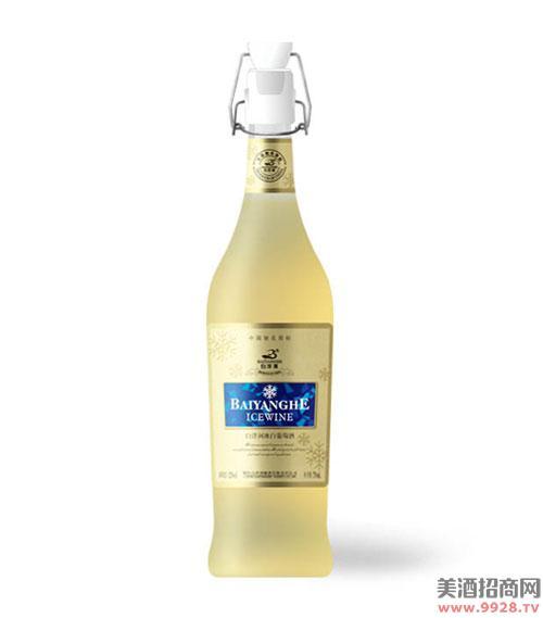 白洋河冰白葡萄酒