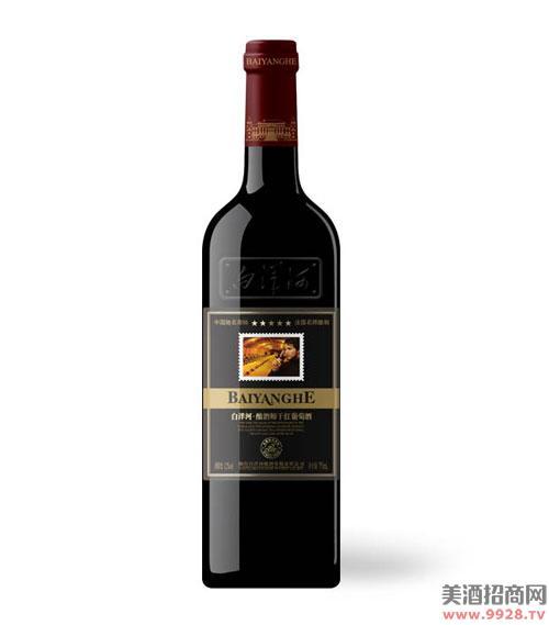 白洋河酿酒师干红葡萄酒