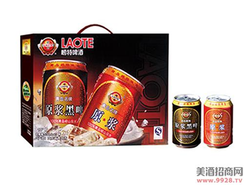 崂特啤酒――原浆罐装礼盒