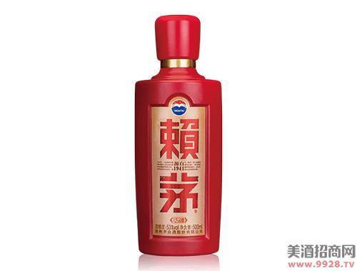 赖茅酒传禧53度500ml酱香型白酒
