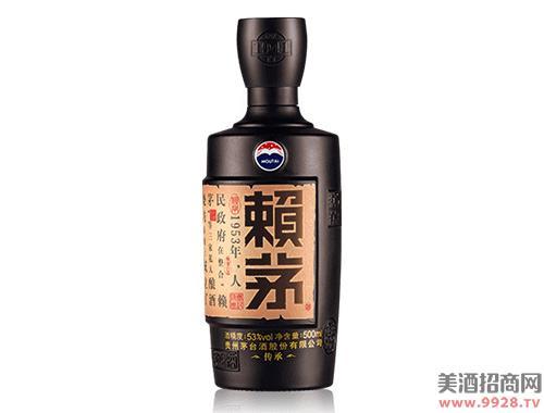 赖茅酒传承53度500ml酱香型白酒