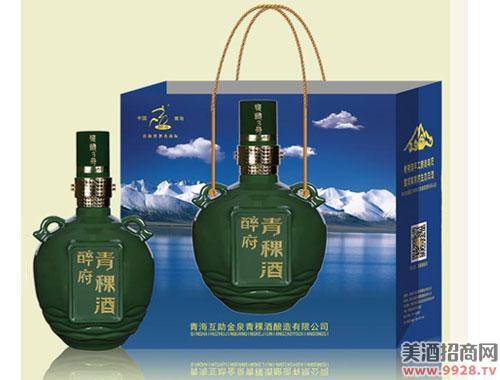 醉府青稞酒(窖藏3号)