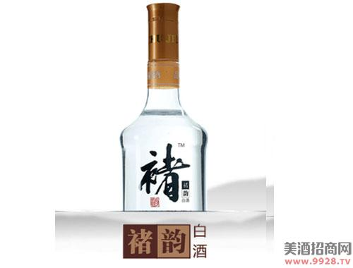 52°褚酒(褚韵)
