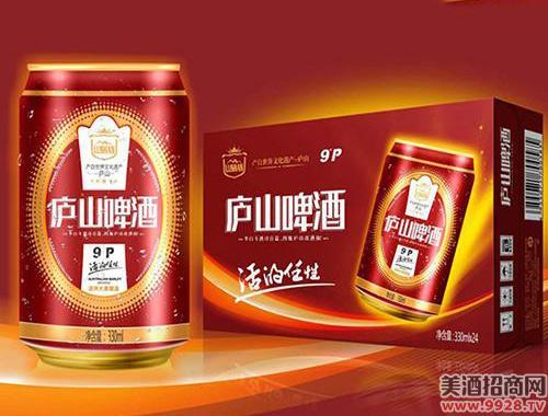 庐山啤酒9度330mlx24