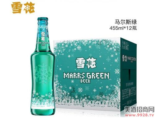 马尔斯绿啤酒8度455mlx12瓶