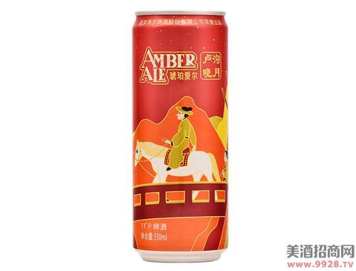 燕京精酿啤酒燕京八景卢沟晓月琥珀爱尔330mlx12听
