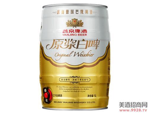 燕京啤酒原浆白啤12度5L白啤桶装
