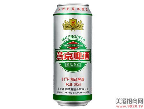 燕京啤酒11度精品黄啤酒500mlx12听
