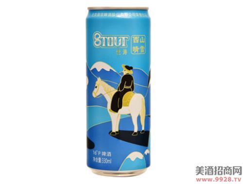 燕京精酿16度啤酒燕京八景西山晴雪世涛330mlx12听