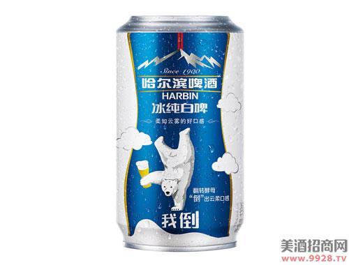 哈尔滨冰纯白啤酒330mlx24听