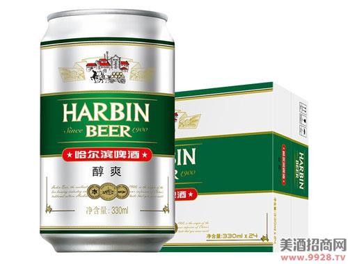 哈尔滨啤酒醇爽啤酒330mlx24