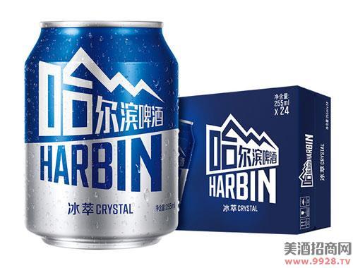 哈尔滨冰萃啤酒255mlx24听