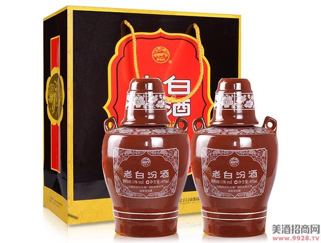 老白汾酒(两瓶套装)