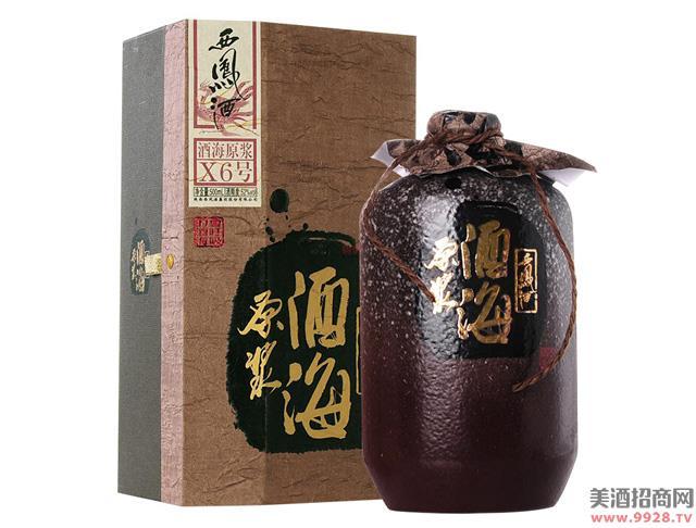 西凤酒酒海原浆X6号