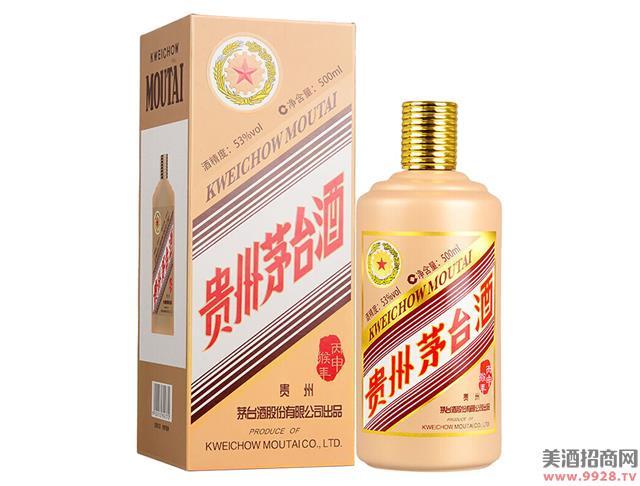 茅台酒(丙申猴年生肖纪年版)