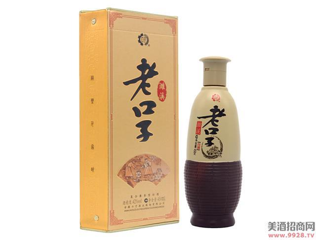 濉溪老口子酒