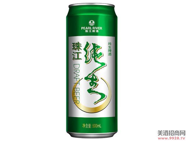珠江9度纯生啤酒500mlx12听