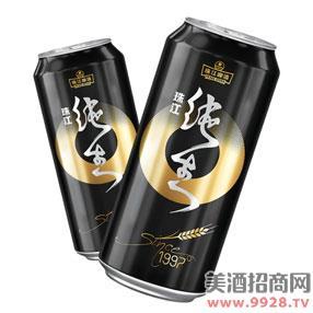 珠江啤酒珠江97纯生啤酒500mlx12罐