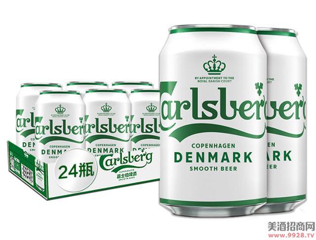 嘉士伯啤酒醇滑330mlx24罐