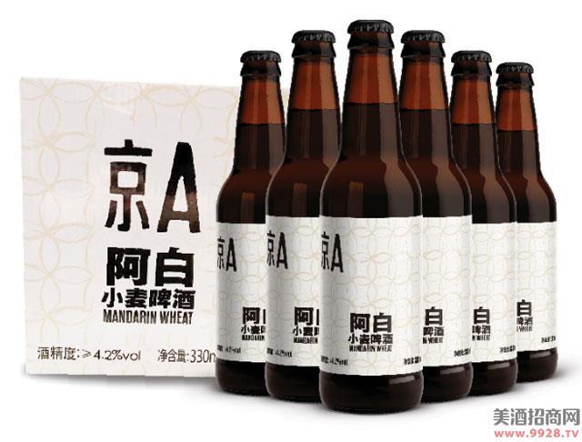 京A阿白小麦啤酒330mlX6瓶