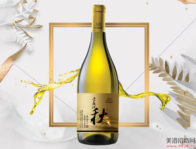通化甜白葡萄酒爱在深秋