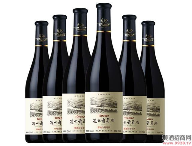 通化寒地山葡萄酒