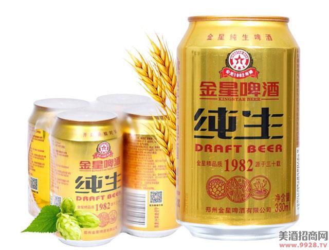 金星啤酒金罐纯生330mlx24