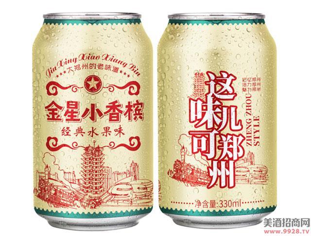 金星啤酒小香槟碳酸饮料果味汽水330mlX24罐