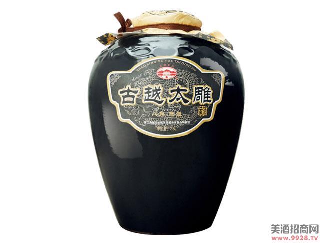 古越龙山黄酒八年陈酿半甜太雕黄酒2.5L