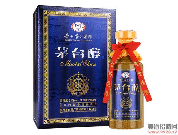 茅台醇-盛世典藏(蓝色)