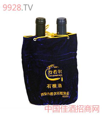 品鉴级375原浆石榴酒