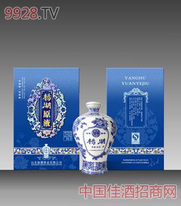 杨湖酒定牌产品