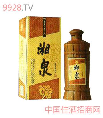 54%湘泉酒(黄盒)酒