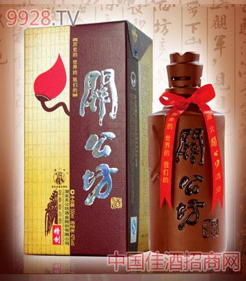 关公坊武汉精制酒