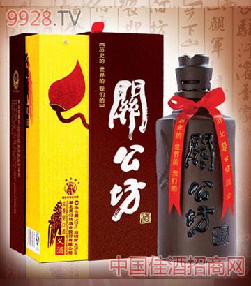 关公坊武汉义酒