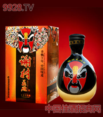 15年陈酿谢村花雕酒