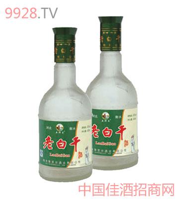 50度绿砂老白干酒