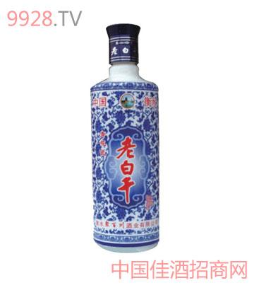 52度大青花瓷老白干酒