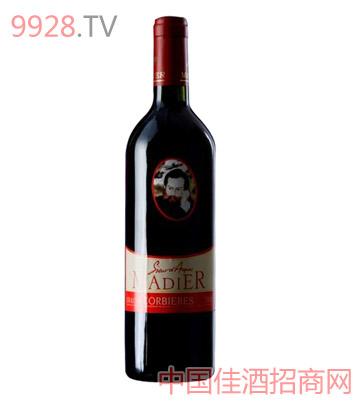 马迪尔红标葡萄酒